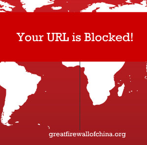 websites blocked in china